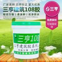 108胶厂家定制建筑用粘度高粘合剂复合型胶黏剂瓷砖拉毛刮腻子胶