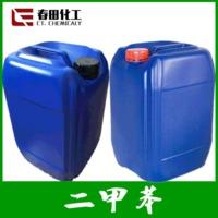 厂家批发工业级二甲苯油漆涂料稀释剂异构级二甲苯25L装