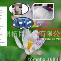 硬脂酸PALMAC630(粒状)硬脂酸PALMAC50-18(BEADS)