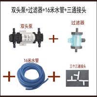 汽车货车淋水泵刹车淋水泵电动水泵淋水器全套配件电动淋水器套装