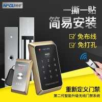 电子门锁家用小区智能机门禁一体电控电动大门感应系统铁门改装锁
