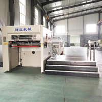 纸箱机械设备1500半自动平压平模切机展厅现货直供