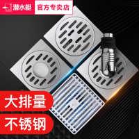 304不锈钢防臭地漏加厚40超薄移位内芯洗衣机卫生间防臭器