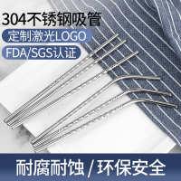 厂家直销304不锈钢吸管直弯创意吸管螺旋直管弯管食品级材质吸管