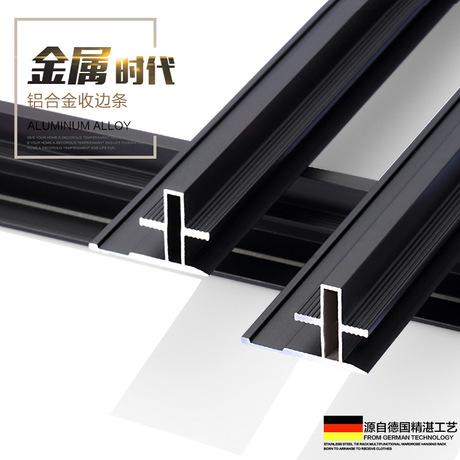 金属收边条条条阳角线包边条石膏板收口铝合金持雍装饰护墙板封边