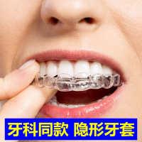 矫正器保持器牙套龅牙