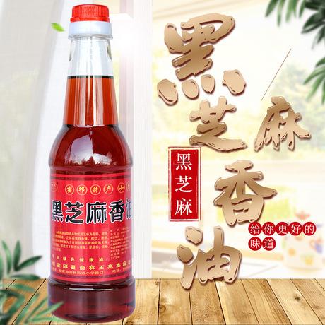 霍邱县邱米山黑芝麻小磨香油无添加剂凉拌菜食用油每瓶450ml2瓶装