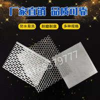 厂家304不锈钢冲孔板洞洞板铁板筛网阳台防盗窗垫板粉碎机筛网