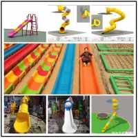厂家大型公园小区户室外定制做幼童儿园塑料旋转滑滑梯游乐设施备