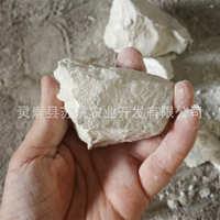 厂家直销石灰石熟料石灰块钢厂用石灰生石灰碳酸钙颗粒