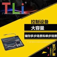 250W TL001 舞台灯光工程安装