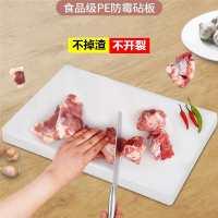 墩加厚菜板粘板肉塑料菜板硅胶砧板厨房防霉案板商用家用擀面抗菌