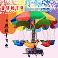 专业生产10座儿童电动秋千鱼旋转秋千鱼广场游乐设备秋千