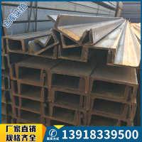 钢材槽钢工字钢Q235国标10#镀锌槽钢12号阁楼平台14cm16#U型钢