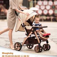 双向减震高景观婴儿推车可坐可躺轻便折叠宝宝伞车四轮婴儿车童车