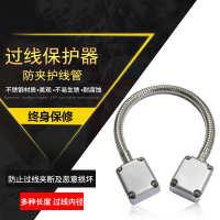 门禁过线器网线电线防夹不锈钢护线保护套管金属明装穿线波纹软管