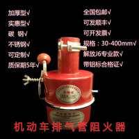 阻火器汽车加厚排气管车用帽货车防火罩汽车排气管防火帽