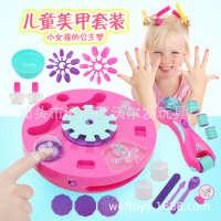 过家家彩装玩具儿童2合1美甲机和按摩器女孩DIY美容美甲赠品