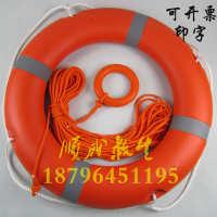 专业防汛船用救生圈成人游泳泡沫圈2.5KG加厚实心国标塑料圈包邮