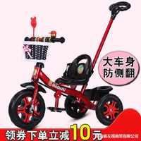 。儿童小推车三轮轻便简易三轮车大号8岁旋转女童自行车6岁遮阳蓬
