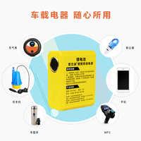 可充电电瓶移动器小洗车电源锂电池v车载洗车机蓄电池12