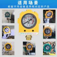 全自动压力开关控制器微电脑光电原理水泵压力开关水泵智能控制器