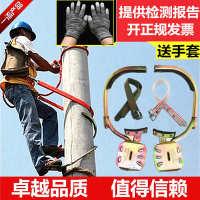 儿童 脚链 脚环脚扣电线杆爬杆器