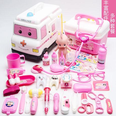 儿童过家家小医生玩具套装女孩男孩仿真护士宝宝打针听诊器工具箱