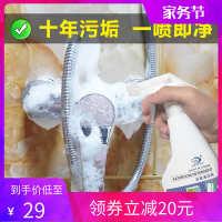 2浴室清洁剂浴缸水龙头花洒泡沫清洗除玻璃门水渍瓷砖去污除垢剂