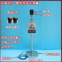 防静电人体静电释放器型人体静电消除球工业人体静电接地桩