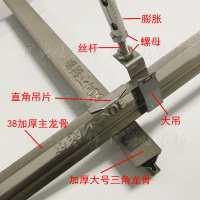 真正304不锈钢集成铝扣板吊顶全套配件龙骨样品20厘米正宗304