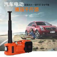 小汽车用12v电动千斤顶液压5吨越野轿车载扳手充气多功能换胎套装