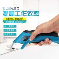 电动剪刀裁布机手持式服装皮革修边充电式多功能电动裁剪机电剪刀