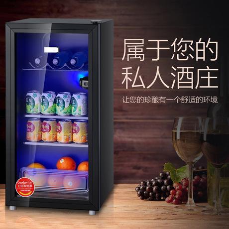 志高98L112L131L透明玻璃门小型家用冷藏保鲜柜茶叶冰吧冰吧