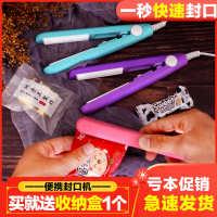 零食雪花轧糖小型包装袋封口机牛酥热压迷你糖纸塑封机便携家用