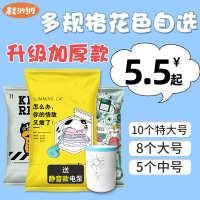 ~的袋气压吸槊收耐带省收缩袋装规格收纳袋棉被袋多空间真空吸压