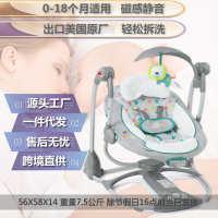 批发代发跨境直供多功能宝宝电动秋千可折叠婴儿安抚摇椅睡篮摇床