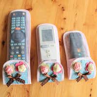 浪漫小花布艺棉布遥控器罩电视空调遥控器罩套防尘罩防脏套子
