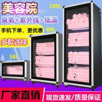 官方标配 卧室 消毒柜毛巾紫外线蒸汽