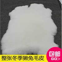 特价獭兔皮整张原料兔毛DIY皮草马甲服装面料内胆护膝坐垫