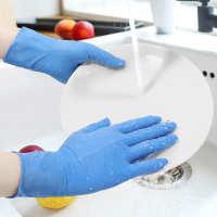 一次性丁腈医护手套防护劳务家务厨房餐饮清洁洗衣碗医用长款紧手