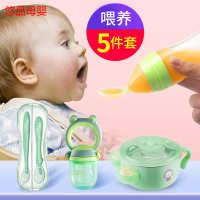 米糊勺奶瓶婴儿水果咬咬乐磨牙棒3合1宝宝挤压式喂养勺硅胶牙胶