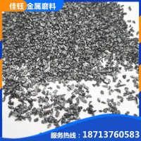 磨料钢砂铸造钢丸不锈钢钢丸切丸合金钢砂耐性强抗冲击