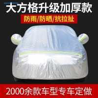 汽车遮阳伞全自动防晒隔热车顶棚移动车篷智能遥控防雨折叠车衣罩