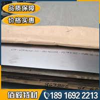 现货促销N02201镍基合金板材(2.4061)Nickel201耐高温纯镍板