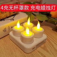 仿真LED电子蜡烛灯家用小夜灯闪烁发光无烟蜡烛茶蜡可充电循环蜡