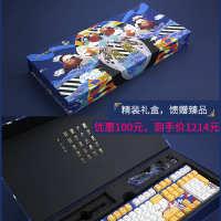 varmilo阿米洛鸳鸯机械键盘有线静电容轴办公游戏108键樱桃轴情侣