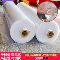 2米2.2米2.5米3米4米5米宽PE塑料薄膜加厚大棚膜防雨布包装膜整卷