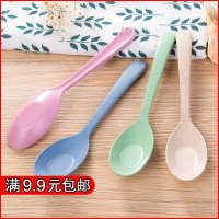 ~用饭学生勺用汤勺秸秆儿童勺子小麦可爱小婴儿餐勺彩色宝宝小孩