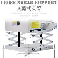 工程投影仪电动升降稳固吊顶吊顶2米可伸缩遥控投影机吊架可定